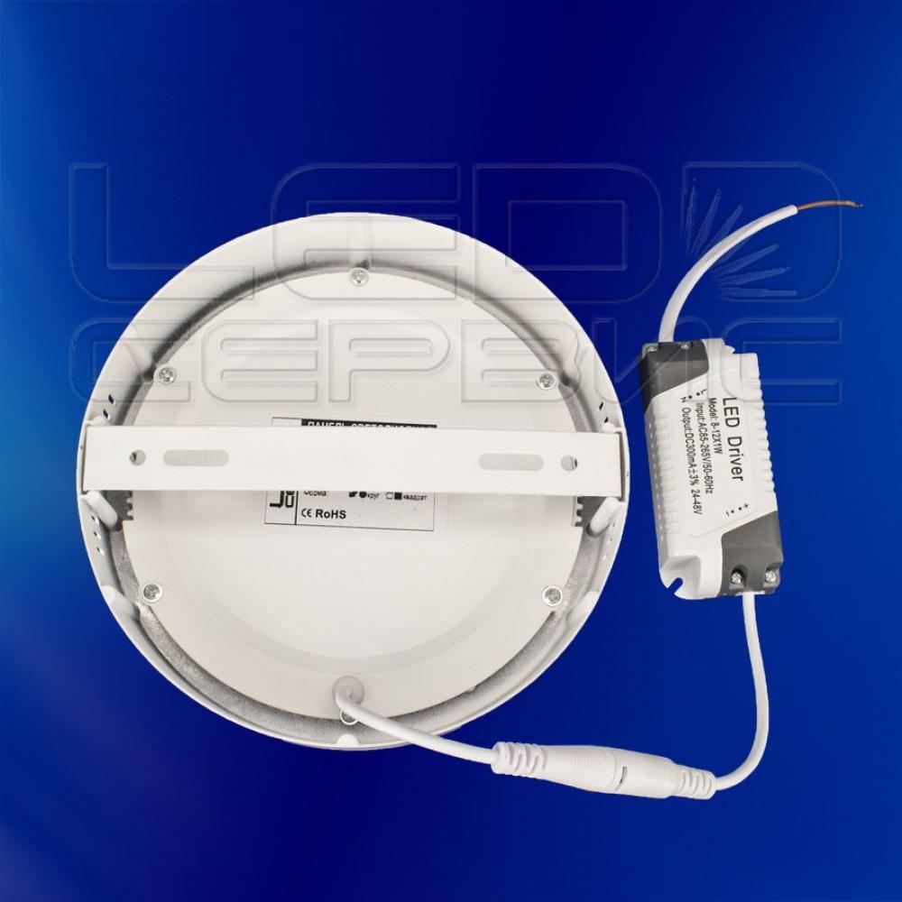 Светильник накладной LS-2835 круглый 12Вт холодный свет