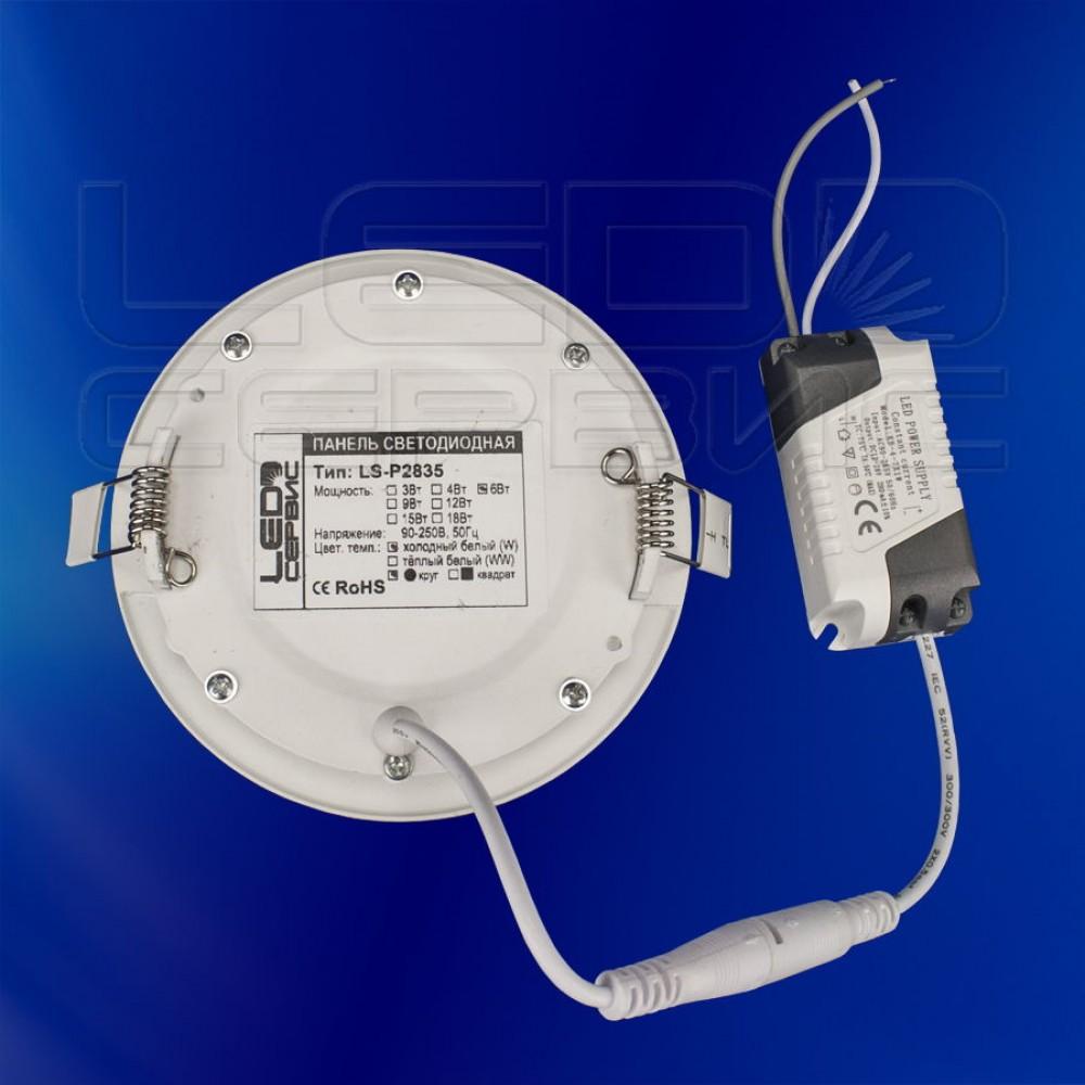 Светильник Slim LS-2835 круглый 6Вт теплый свет