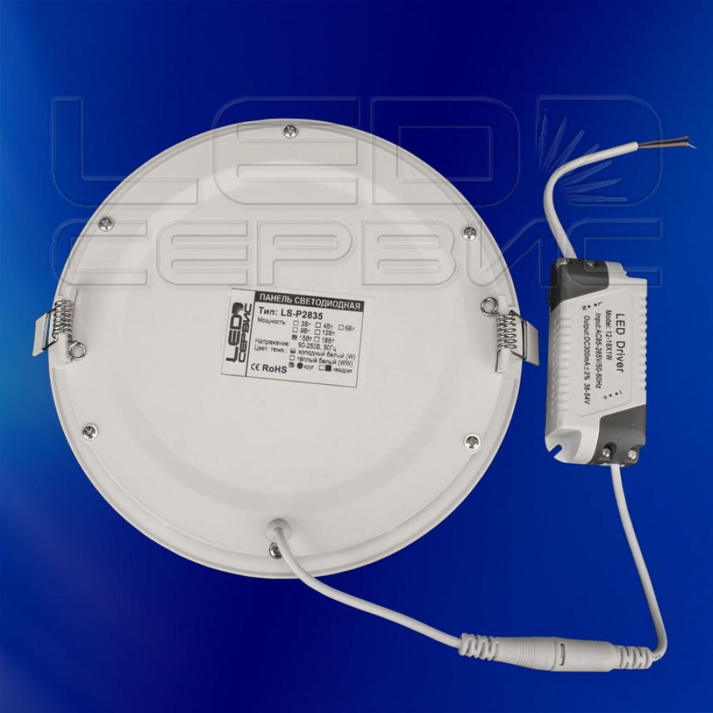 Светильник Slim LS-2835 круглый 15Вт холодный свет