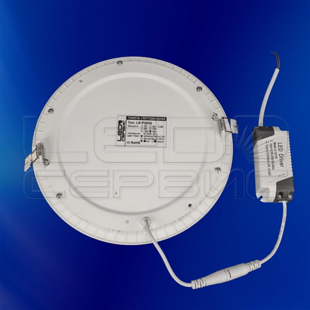Светильник Slim LS-2835 круглый 18Вт холодный свет
