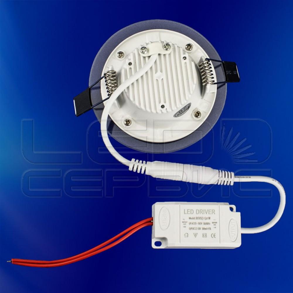 Светильник со стеклом LS-5730 круглый 5Вт холодный свет