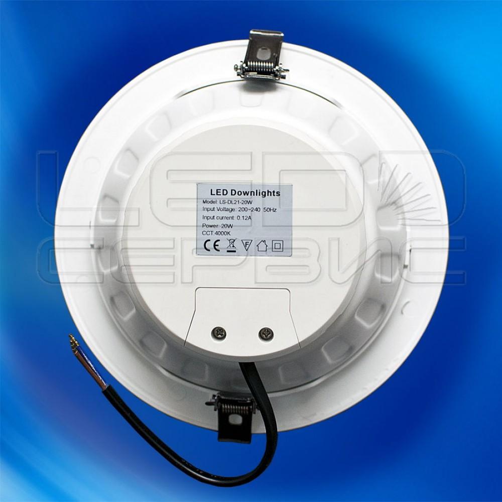 Светильник Downlight LS-DL21-6-20W