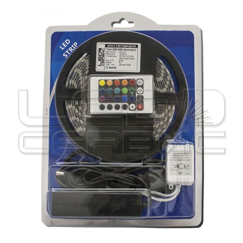 Светодиодная лента LS60 5050 IP55 RGB (Комплект)