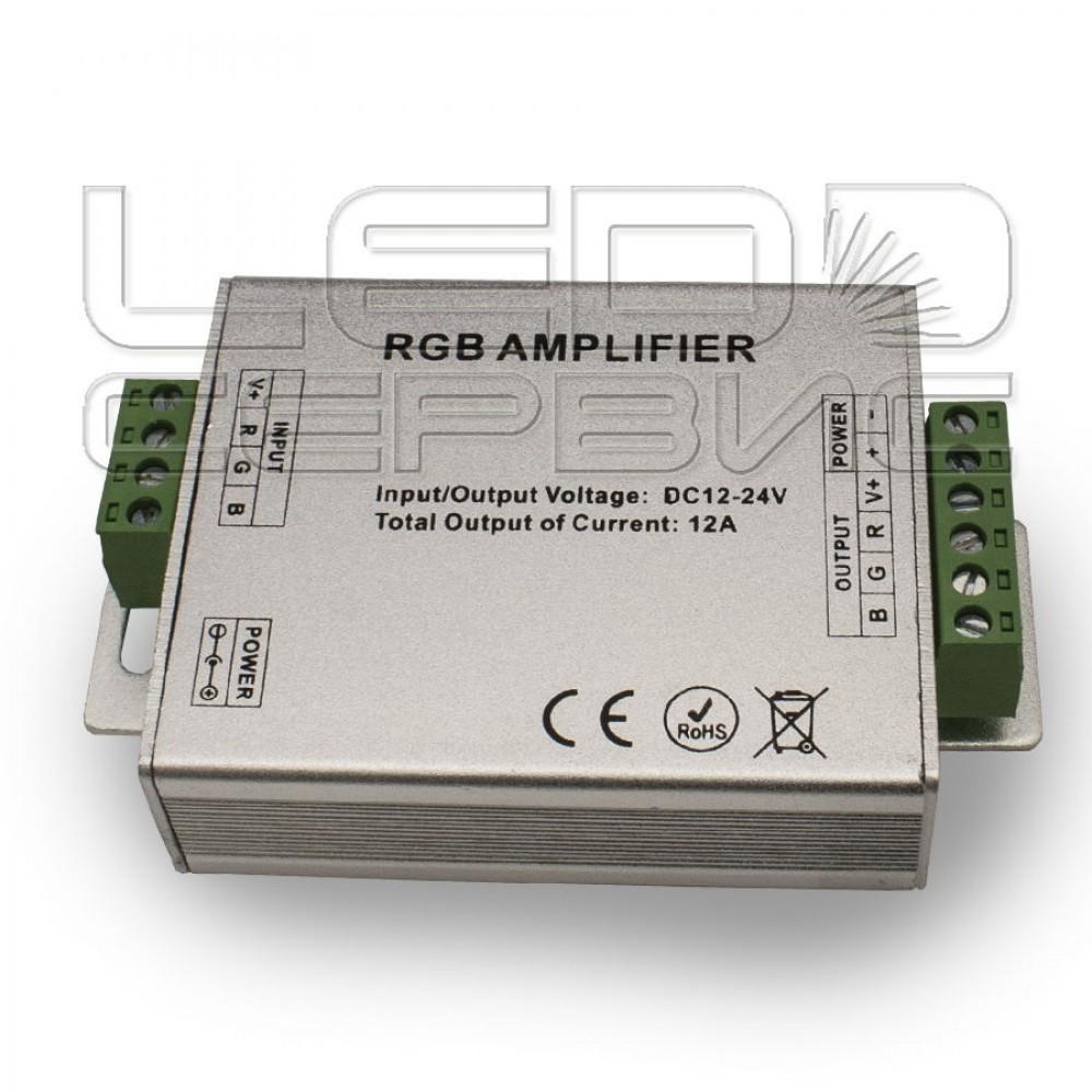 Amplifier (усилитель) для RGB ленты 12-24В 144Вт