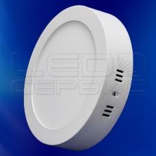 Светильник накладной LS-2835 круглый 24Вт теплый свет