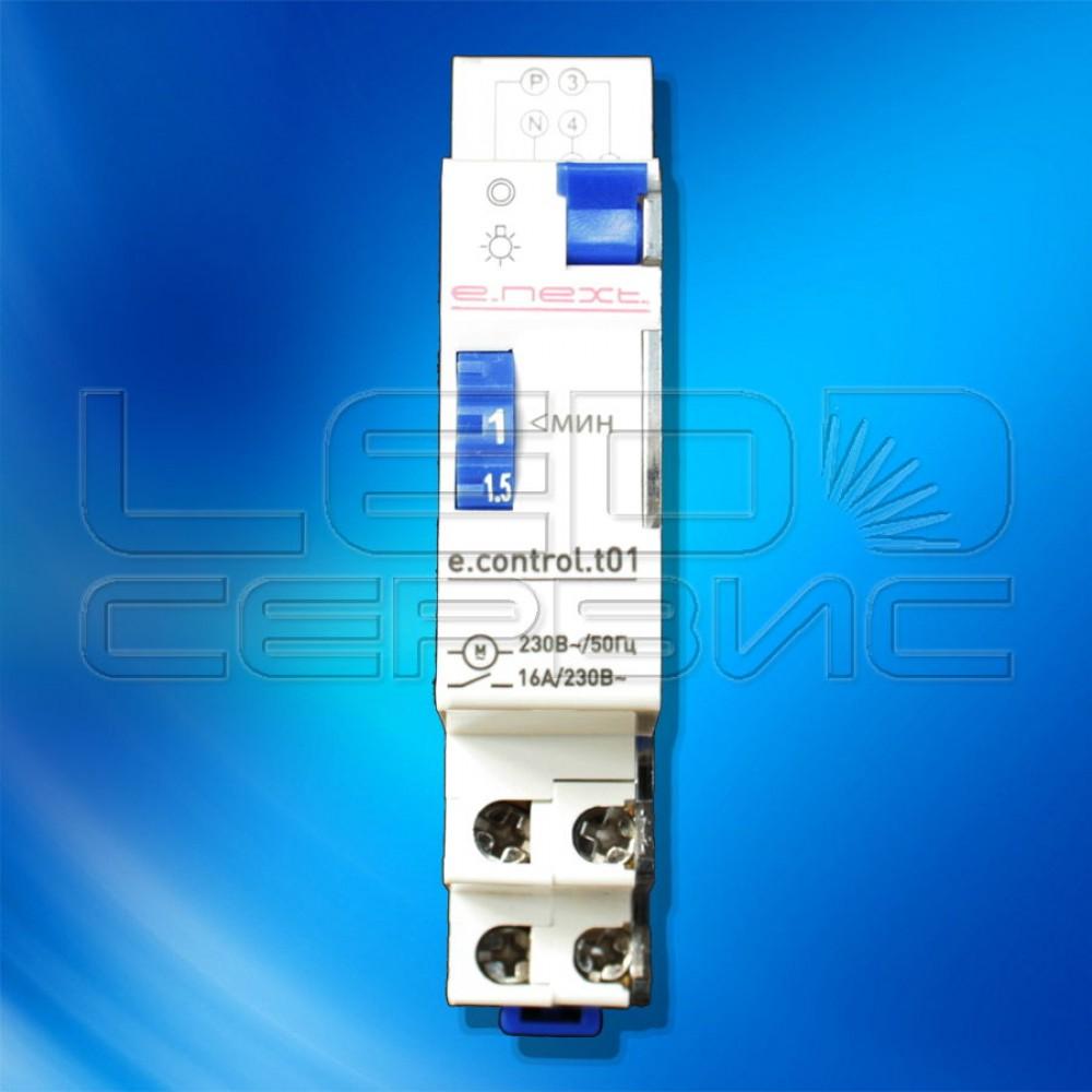 Таймер освещения электромеханический e.next Control-T01